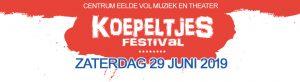 Koepeltjesfestival
